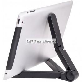 http://mp3namiru.cz/1204-thickbox_default/univerzalni-stojan-pro-tablety-prenosny.jpg