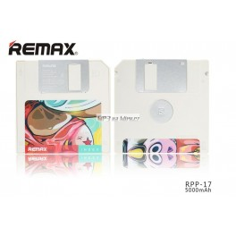 http://mp3namiru.cz/2614-thickbox_default/powerbank-disketa-remax-5000mah-bila.jpg