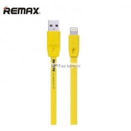 http://mp3namiru.cz/2934-thickbox_default/kabel-usb-fullspeed-lightning-2m-zluty.jpg