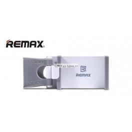 http://mp3namiru.cz/3368-thickbox_default/drzak-telefonu-na-riditka-do-auta-bilo-sedy.jpg