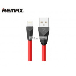 http://mp3namiru.cz/3578-thickbox_default/lightning-kabel-usb-aliens-1m-cerveno-cerny.jpg