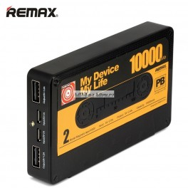http://mp3namiru.cz/4180-thickbox_default/powerbank-usb-remax-tape-10000mah-cerna.jpg