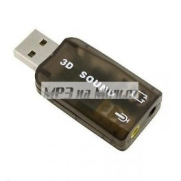 Externí USB zvuková karta 5.1 stereo
