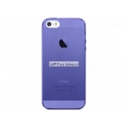 http://mp3namiru.cz/6339-thickbox_default/silikonovy-obal-iphone-5se-5s-5-modre.jpg