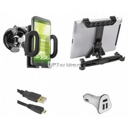http://mp3namiru.cz/7204-thickbox_default/sada-do-auta-pro-mobil-tablet.jpg