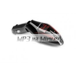 Bezdrátový FM transmitter MP3 červený
