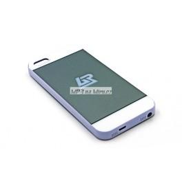 Nabíjecí kryt Qi i5 pro iPhone 5, 5S bílý