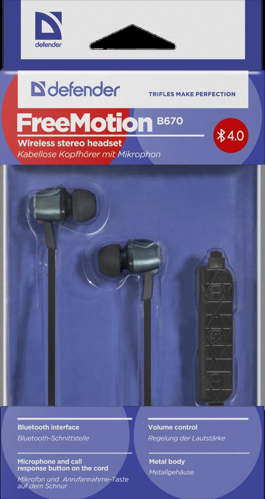 Wireless sluchátka Vám nabídnou neomezený pohyb při poslechu hudby nebo také jako hands-free set pro telefonování přes mobilní telefon. Sluchátka jsou dodávaná v krásném balení.
