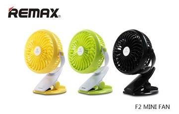 Pokud hledáte stolní ventilátor, který by vás při práci příjemně osvěžoval, vsaďte na Remax MiniFan F2 provedení ve 3 barevných provedení.