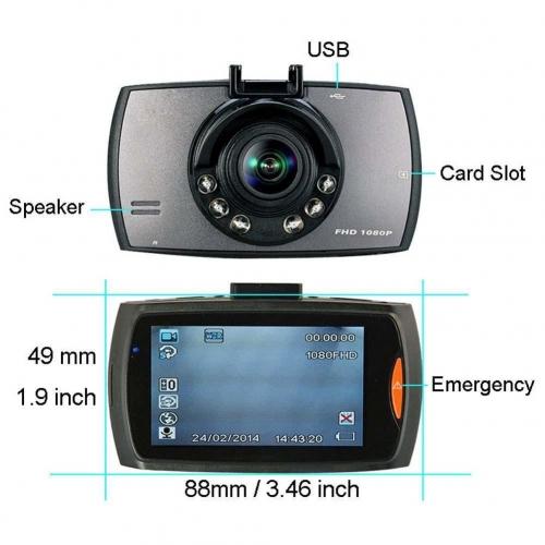 Hledáte kameru do auta, která nebude stát mnoho peněz a přesto dokáže nabídnout vysokou kvalitu pořízeného záznamu? Právě jste ji našli.